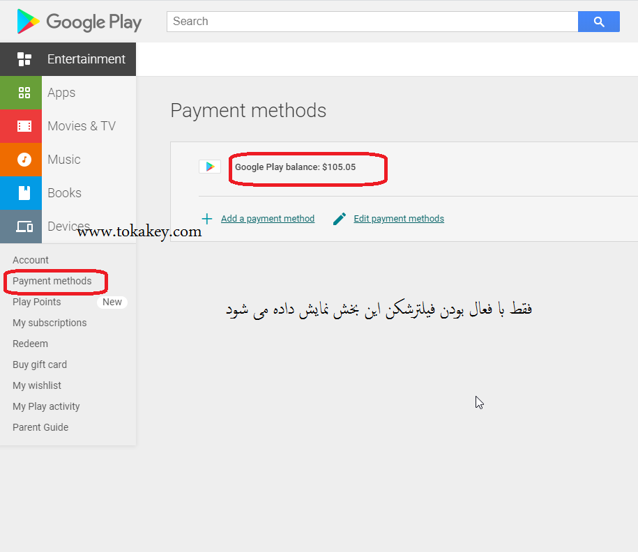 payment method google play