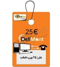 خرید کارت شارژ 25 یورو دلمانت