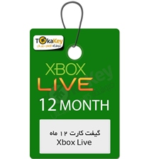 گیفت کارت Xbox live Gold-12 month