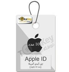 خرید اپل آیدی آمریکا 10 عدد