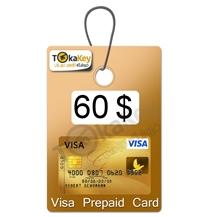 ویزا کارت مجازی 60 دلاری