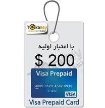 صدور ویزا کارت مجازی قابل شارژ 200 دلاری