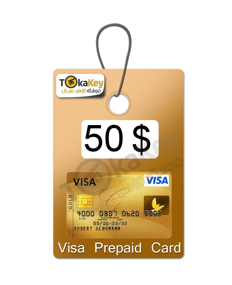 ویزا کارت مجازی 50 دلاری