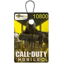 خرید 10800سکه بازی کال آف دیوتی