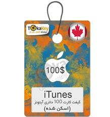 گیفت کارت 100 دلاری آیتونز کانادا