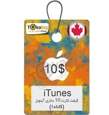 گیفت کارت 10 دلاری آیتونز کانادا