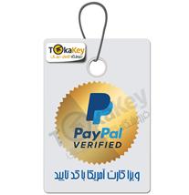 ویزا کارت مجازی آمریکا جهت وریفای حساب پی پال آمریکا با کد تایید