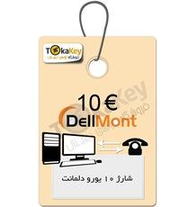 خرید کارت شارژ 10 یورو دلمانت