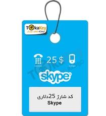 کارت شارژ 25 دلاری اسکایپ
