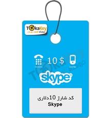 کارت شارژ 10 دلاری اسکایپ