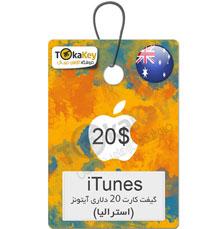 گیفت کارت 20 دلاری آیتونز استرالیا
