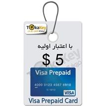 صدور ویزا کارت مجازی قابل شارژ 5دلاری